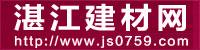 回湛江户外广告网