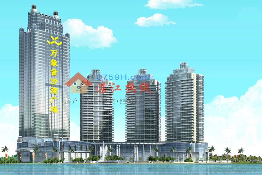 湛江东海岛花园酒店