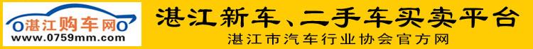 万博manbetx下载手机客户端-万博manbetx登录-万博Manbetx客户端下载汽车网