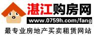 湛江购房网上销售平台