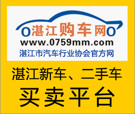 万博manbetx下载手机客户端-万博manbetx登录-万博Manbetx客户端下载购车网