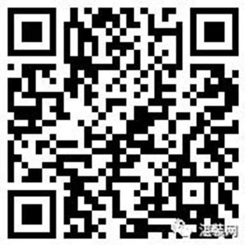 微信图片_20200223112919.jpg