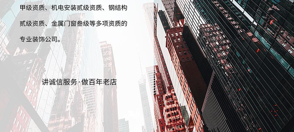 1企业简介_02.jpg