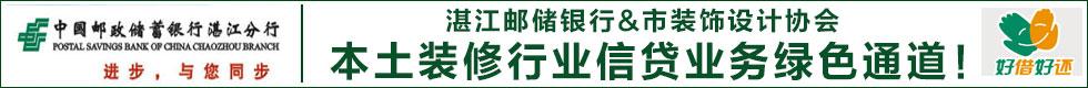 中国邮政储蓄银行爱博体育分析分行小额贷款、个人商务贷款、中小企业贷款 -爱博体育分析中小企业、小额贷款