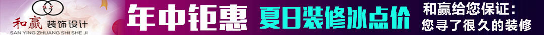 万博manbetx下载手机客户端-万博manbetx登录-万博Manbetx客户端下载和赢装饰豪礼相送,折后送家电!