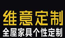 万博manbetx下载手机客户端-万博manbetx登录-万博Manbetx客户端下载维意定制全屋家居